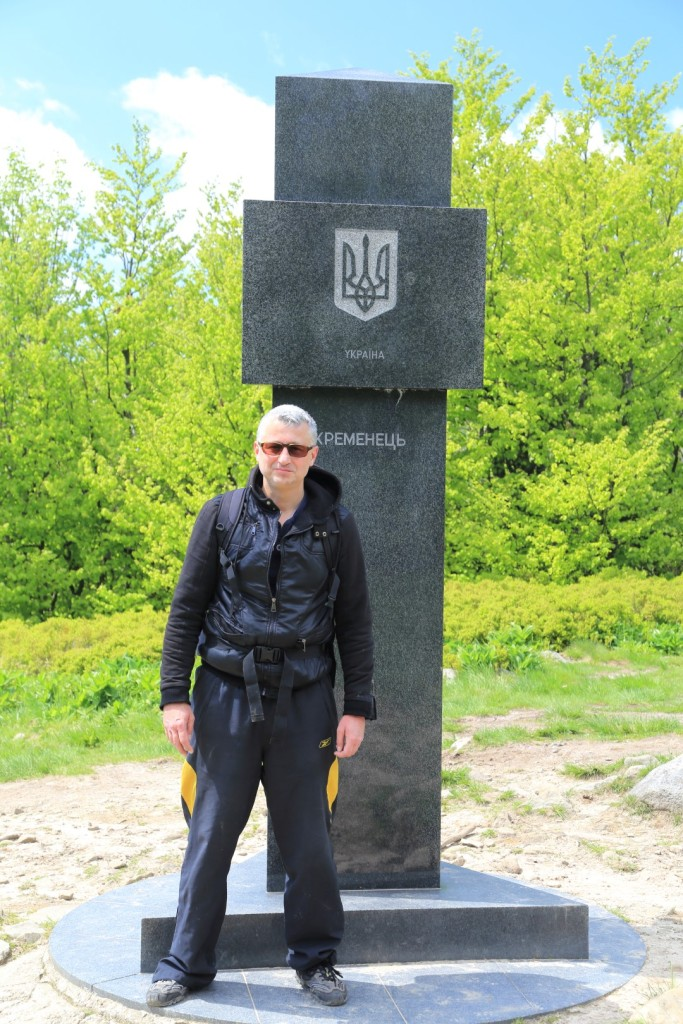 Krzemieniec - granica polsko - słowacko - ukraińska