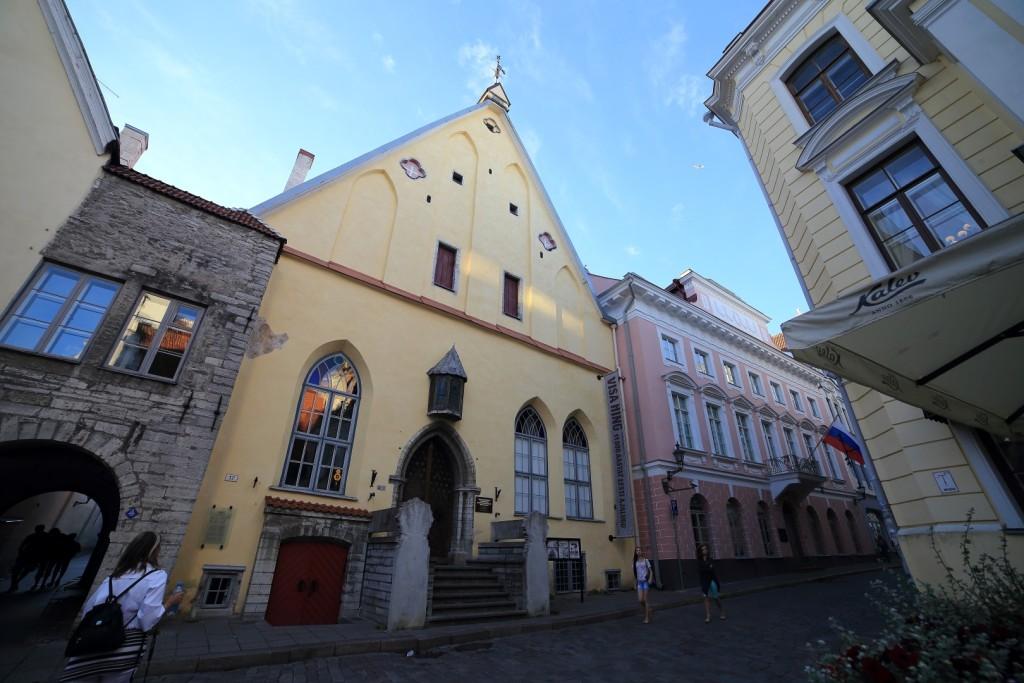 Estońskie Muzeum Historyczne